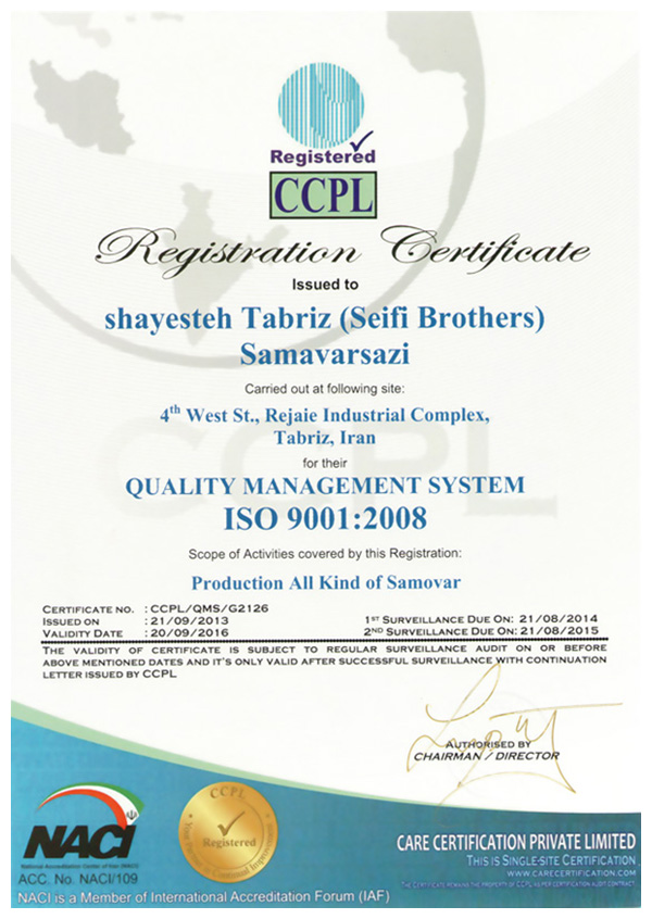 iso9001-2016